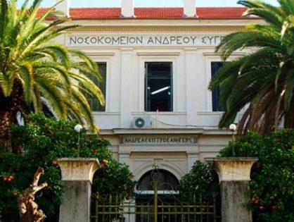 Σεμινάρια και ημερίδα Ελληνικής Εταιρίας Κυτταρομετρίας 2019